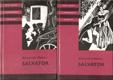 Salvator 1-2