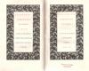 Založení Národního divadla 1868 : Vydáno na pamět padesátého výročí