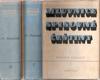 Mluvnice spisovné češtiny. Část 1. Hláskosloví+ část 2. skladba